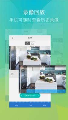 捷云app官方版v1.1安卓版截图2