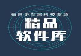 ssg蓝奏云分享软件集合_ssg软件合集下载百度网盘