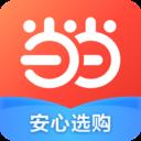 ������享app11.3.0官�W版