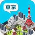 东京建筑游戏最新版2.3.2中文版