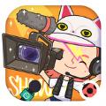 米加小镇电视节目全真正的破解版1.2免费版