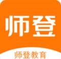 师登app最新版v1.0.1官方版