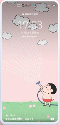 华为蜡笔小新主题1.3最新版截图3