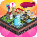 都市建造大亨游戏破解版v1.0.31安卓版