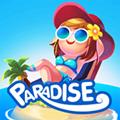 梦幻岛屿:度假经营游戏破解版2.1.0最新版