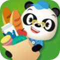 宝宝迷你世界游戏最新版v2.3安卓版