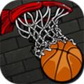 跃动投篮游戏最新版v1.5.1380安卓版