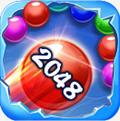 2048玩球球最新红包版1.1.0安卓版