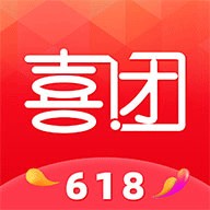 喜团商城app2.2.0最新版