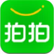 拍拍商城app1.0.13安卓版