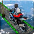摩托车空中赛道3D最新中文版3.0安卓版