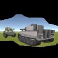 工艺坦克之战手游安卓版1.0官方版