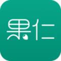 果仁app官方版v1.1.0最新版