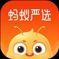 蚂蚁严选app转发文章赚钱1.0.6最新版