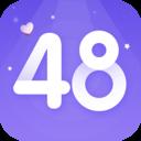 口袋48启动音6.0.22官方版