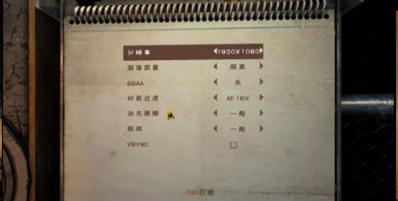 GOG metro last light redux中文�a丁3.0最新版截�D0