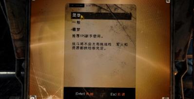 GOG metro last light redux中文�a丁3.0最新版截�D2
