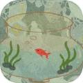 鱼悠悠养成计划游戏破解版v0.1安卓版
