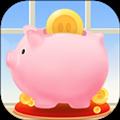 多多小灵猪养猪赚钱可提现版1.0.1分红版