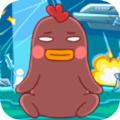 小幺鸡大冒险游戏无广告版v1.0安卓版