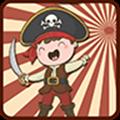 马拉帕塔海盗差异手游1.0.1安卓版