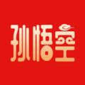 孙悟空app转发文章赚钱3.7.2安卓版