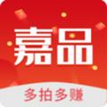 荟嘉品商城app官方版v1.2.5安卓版