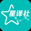 每日�\��app星�g社1.1.1靠�V版