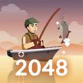 2048钓鱼内购破解版1.1.9