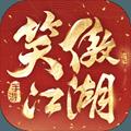 新笑傲江湖势力玩法攻略1.0