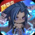 英雄战棋星耀特权版V1.0