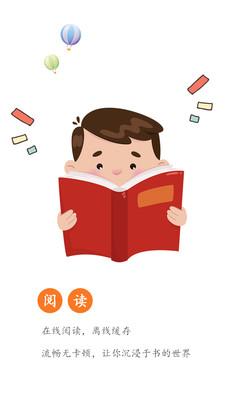 红叶书斋app无弹窗版1.0截图2