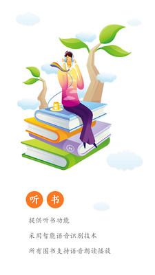 红叶书斋app无弹窗版1.0截图0