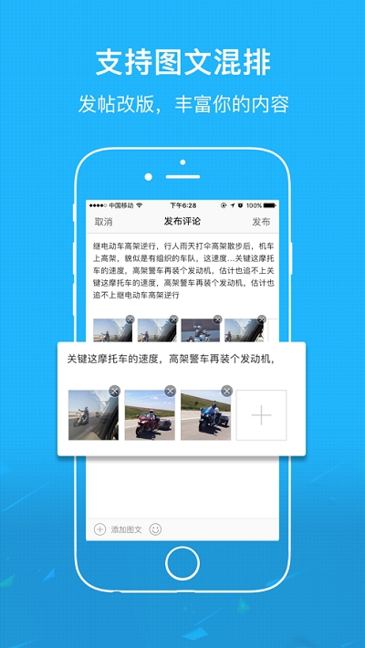 魏州网网络课堂APP官方版3.23截图1