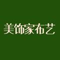美饰家布艺app窗帘销售平台1.0