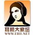 耳机大家坛app耳机论坛5.0.8