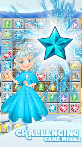 冷冻公主世界安卓版