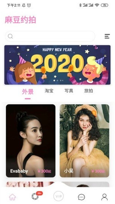 麻豆映画传媒app国产原创剧情