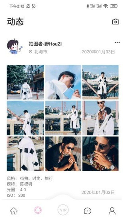 麻豆映画传媒app国产原创剧情v4.4.5百度网盘版截图1
