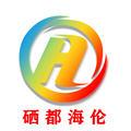 海伦融媒app新闻资讯平台v3.6安卓版