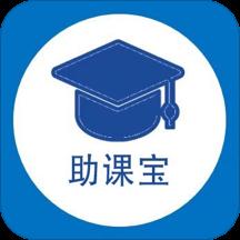 大学生网课答案查询软件1.0.7免费版