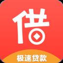 立借贷免征信app最新版1.1.5官方版