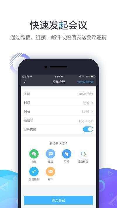 中油易连app二维码v4.26.9免注册版截图1