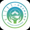 蒙速融app融资服务平台2.0.3官方版