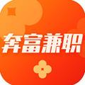 奔富兼职app靠谱兼职v1.0免费版