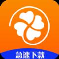 白白花卡app新口子1.0.1安卓版