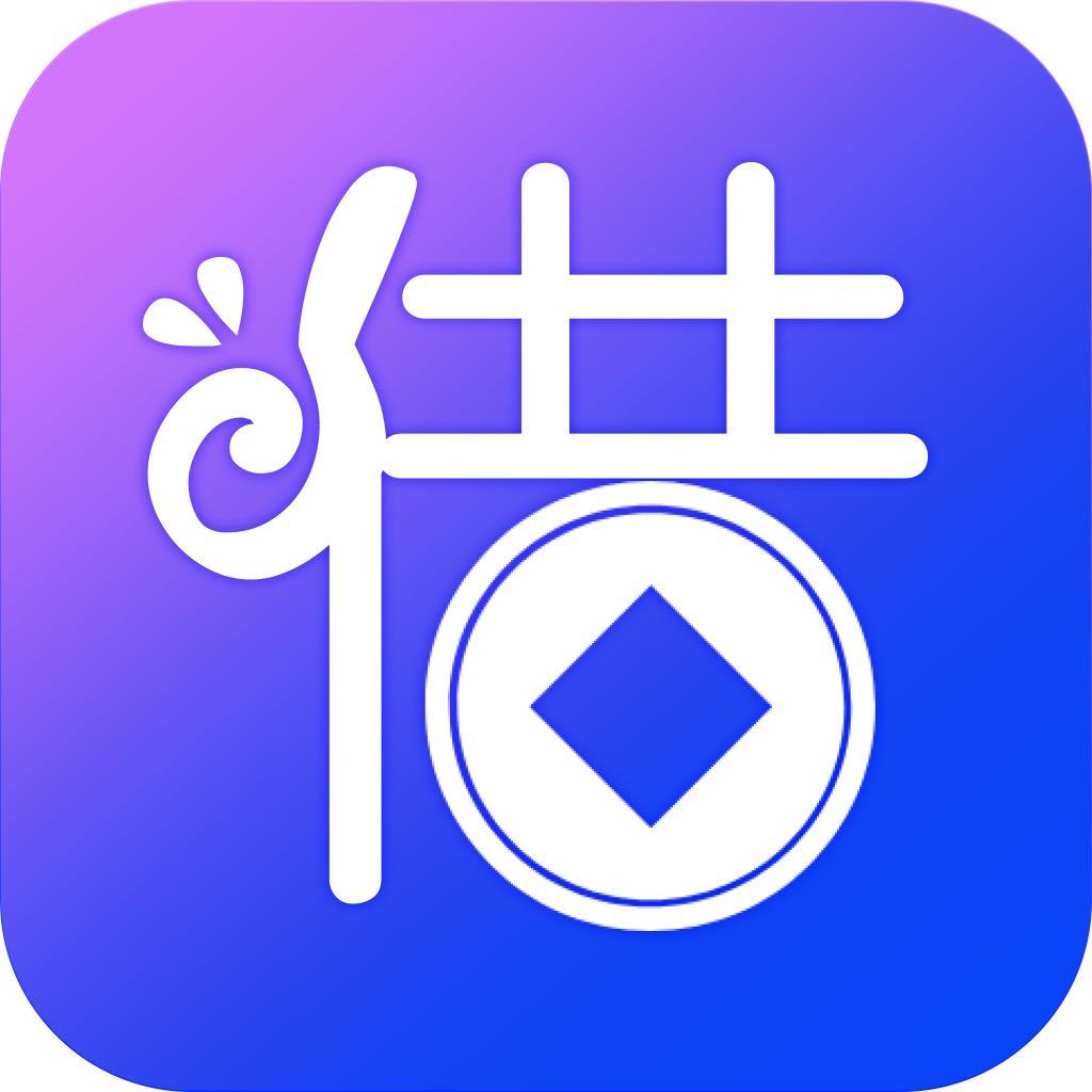 享借呗app低息借贷1.0安卓版