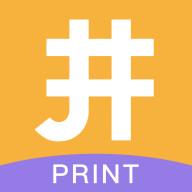 井井打印app安卓手机版1.0官方版
