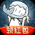 阳光养鲲官方版v1.0红包版