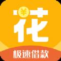 77小卡贷款app1.0最新版